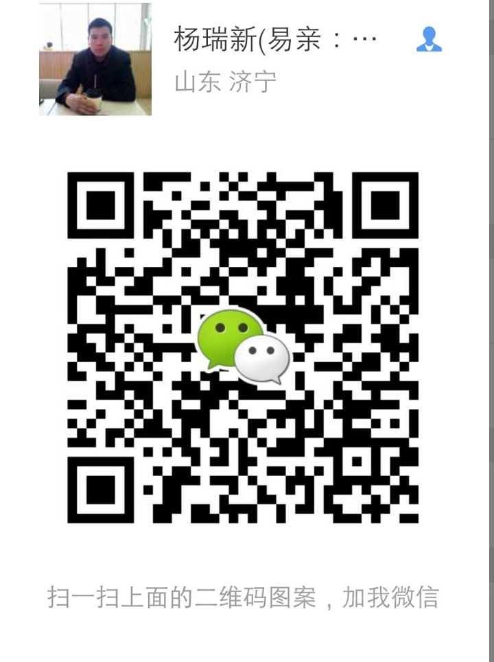QQ图片20160721145233.jpg