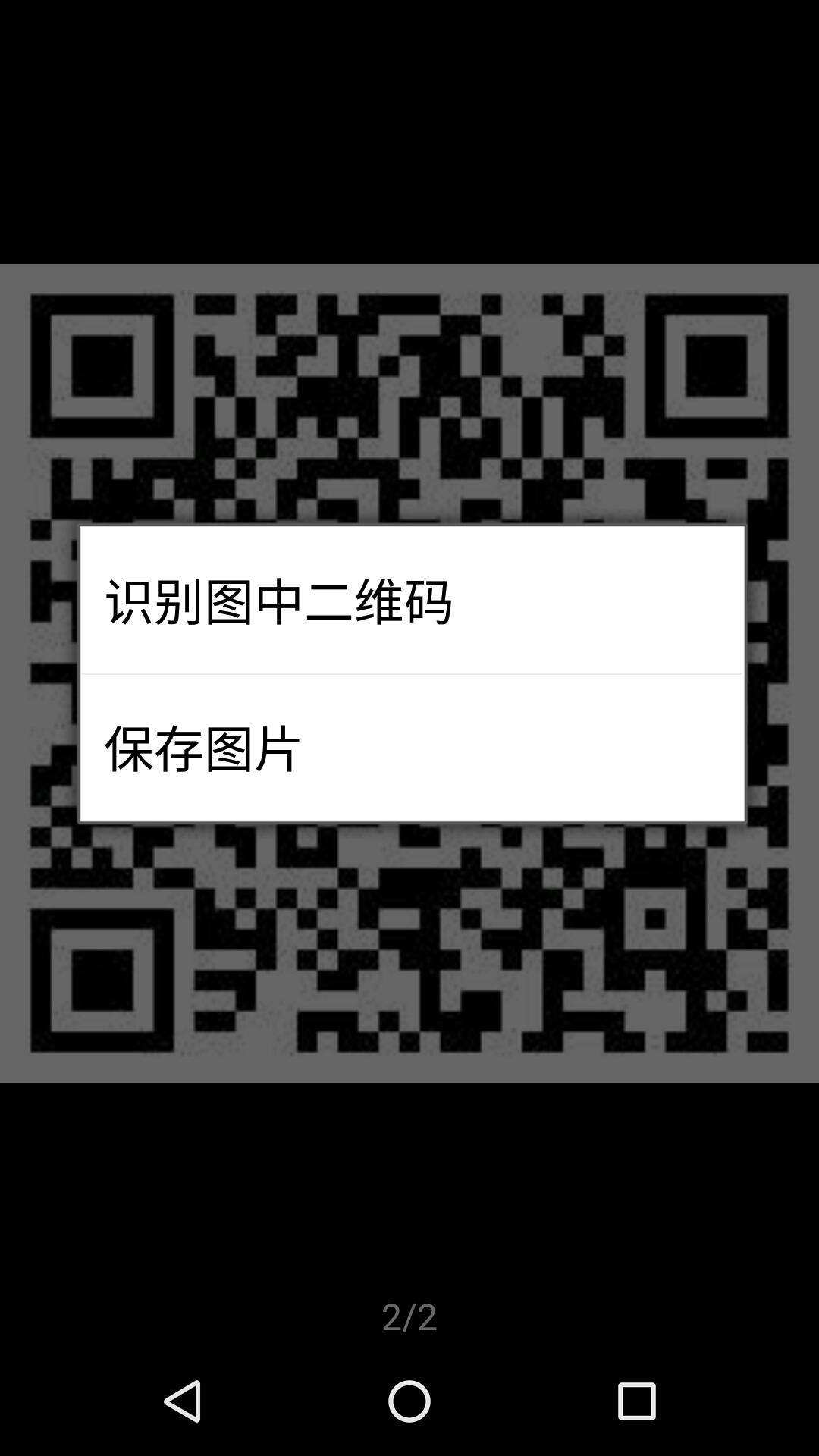 Screenshot_20190502-163057-414.jpg