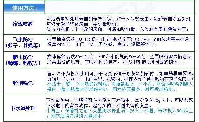 奋斗呐4.jpg