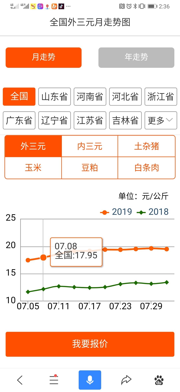 Screenshot_20190802_023640_com.baidu.searchbox.jpg