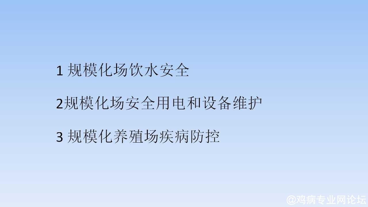 幻灯片2.jpg