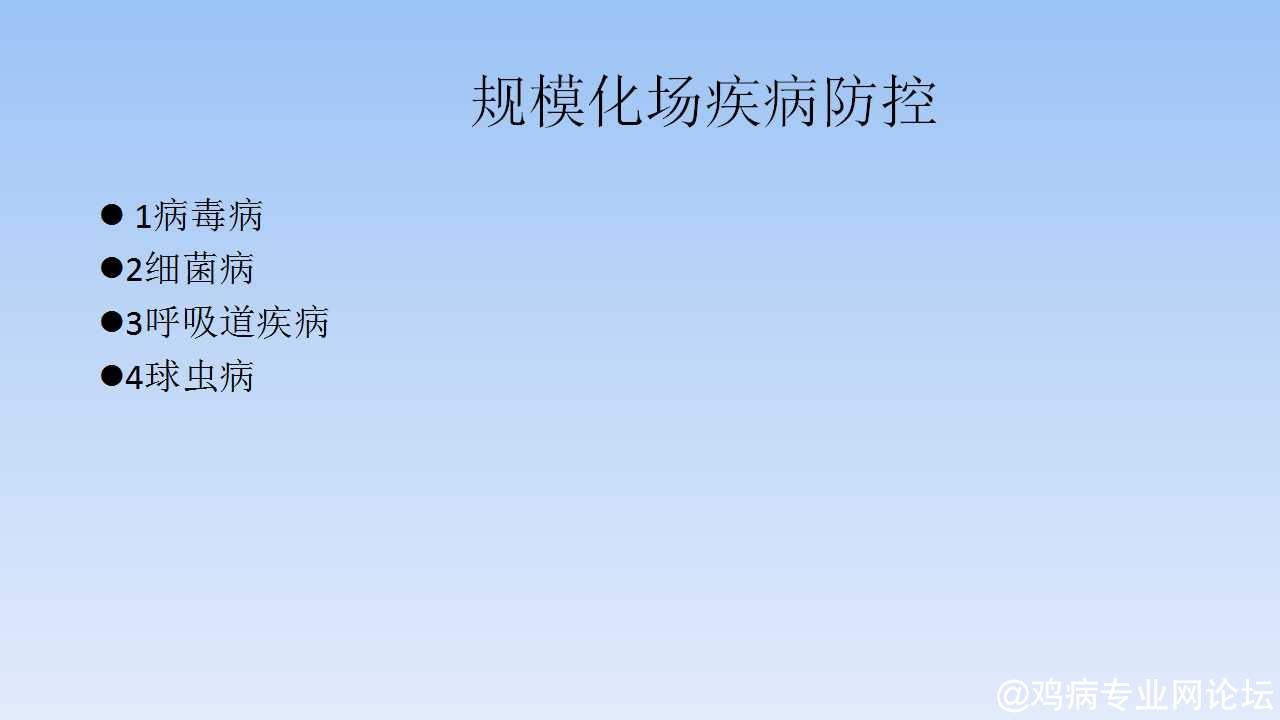 幻灯片32.jpg