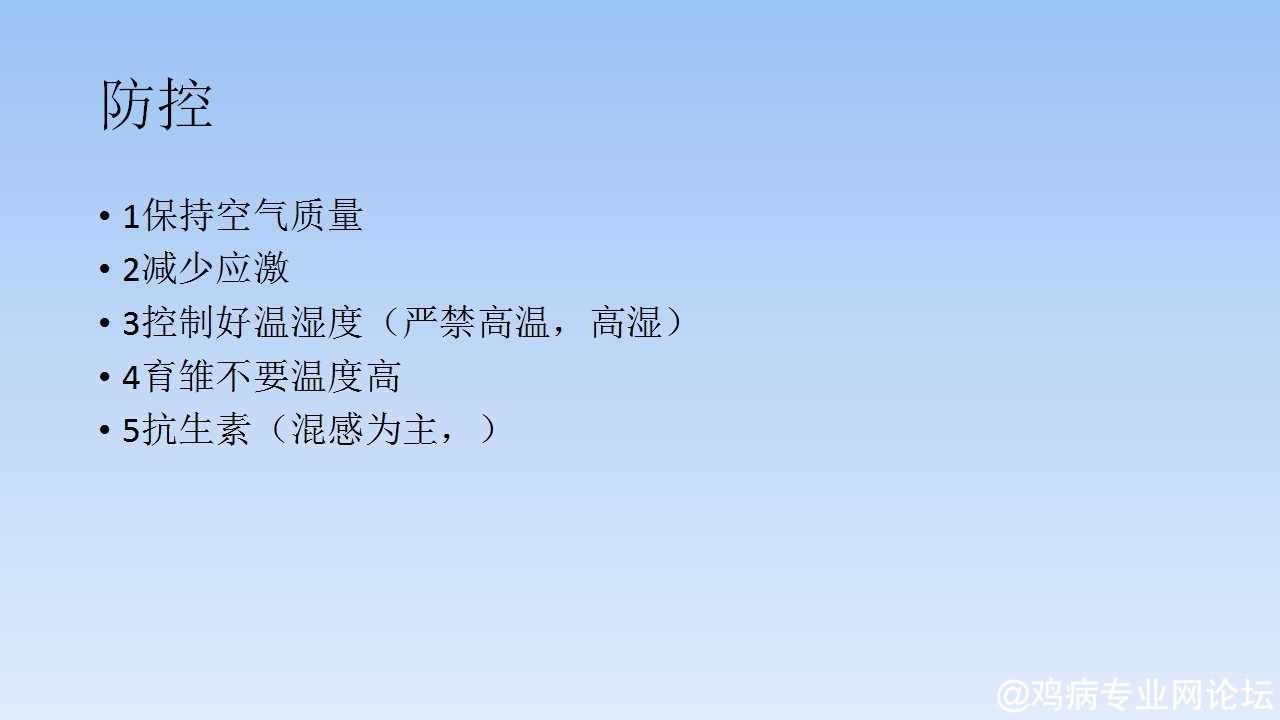 幻灯片46.jpg