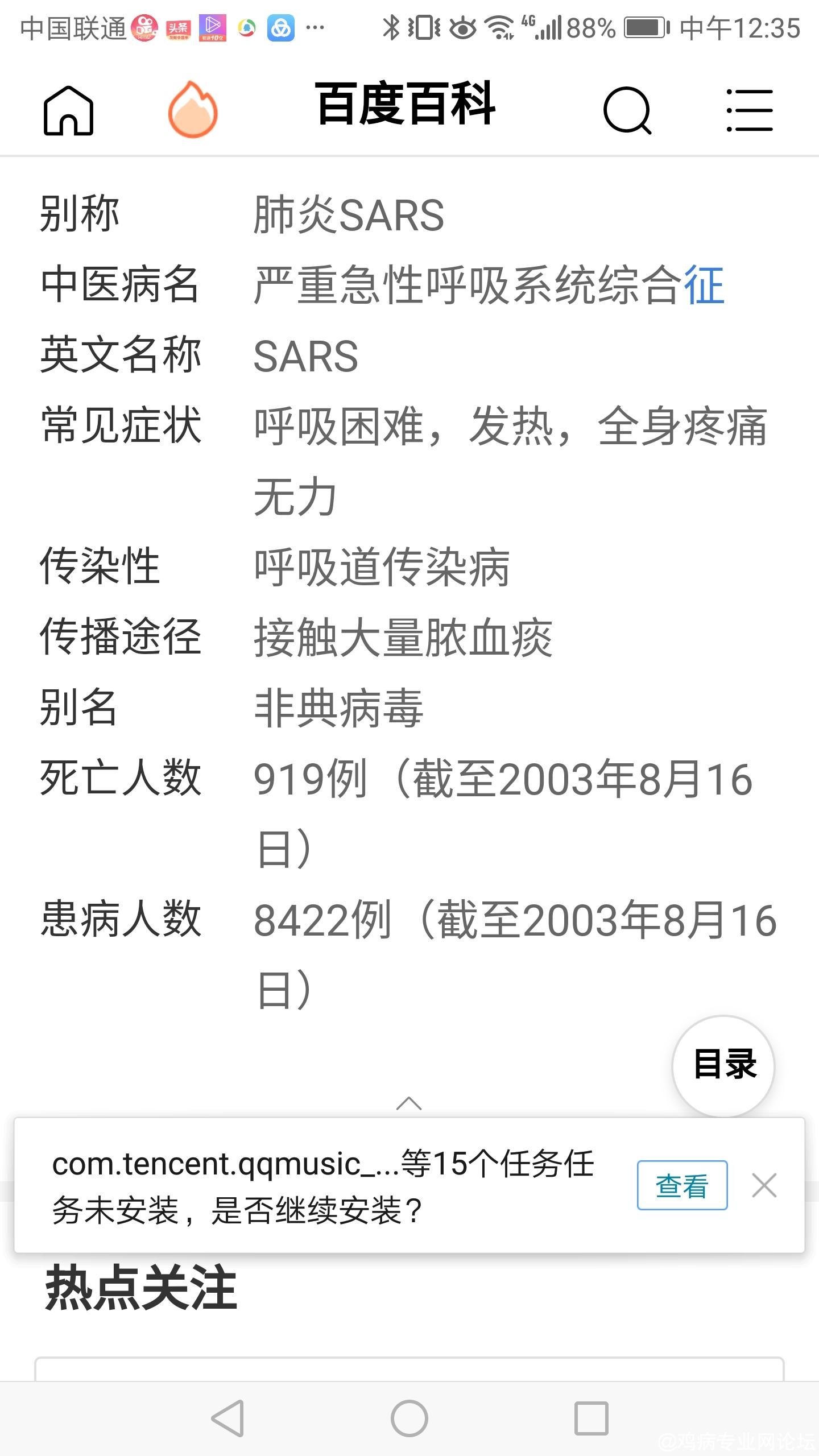Screenshot_20200209-123512.jpg