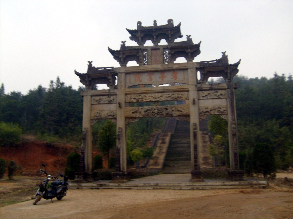 建阳旅游必去十大景点