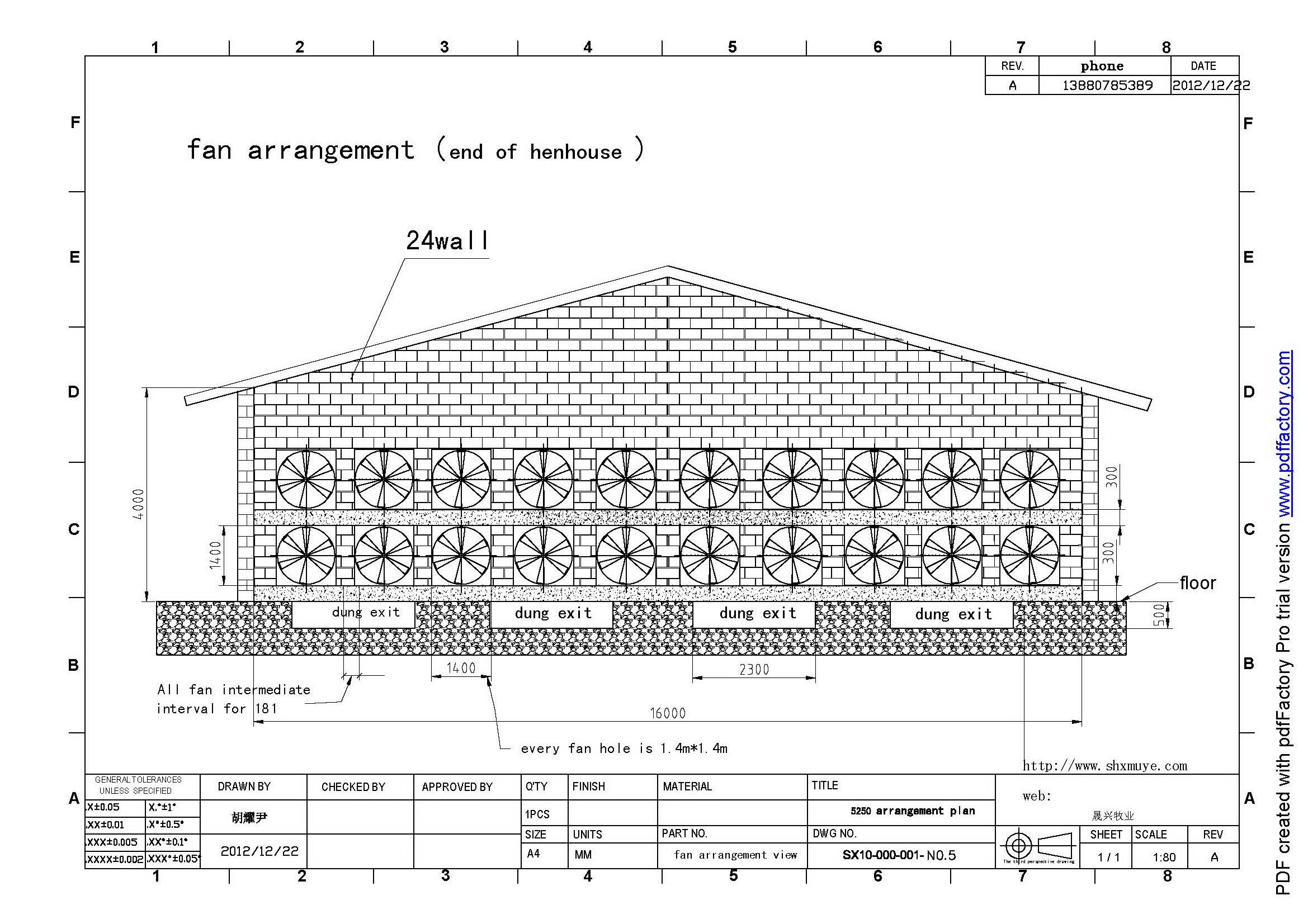 20米彩钢大棚设计图纸