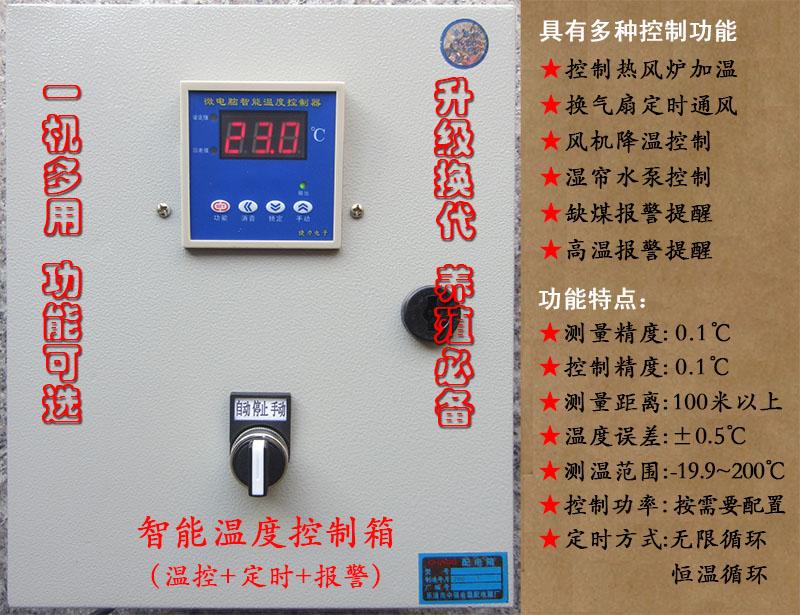 智能温控器JL118箱带侧面功能介绍.jpg