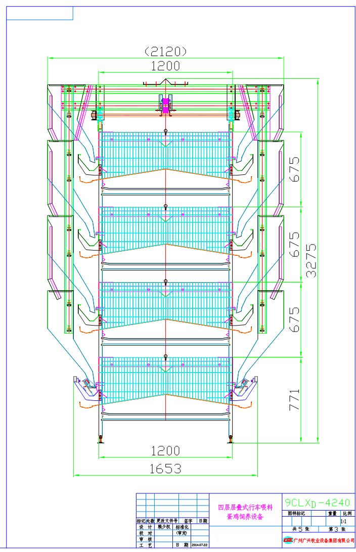 4万只蛋鸡自动化鸡舍设计图纸--广兴